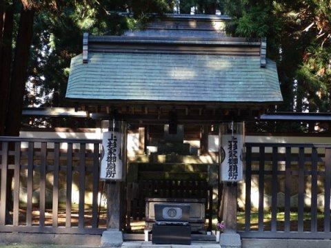 2016-11-2 上杉御廟所:画像
