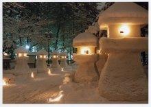第44回上杉雪灯篭まつり 直前チラシが完成!:画像