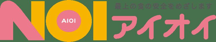 株式会社アイオイ ロゴ