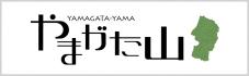 yamagatayama.png