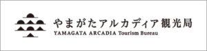 やまがたアルカディア観光局のサイトへ