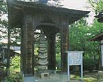 常光寺の層塔