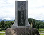 黒滝開削記念碑