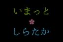 鮎貝八幡宮 例大祭 緊急のお知らせ:画像