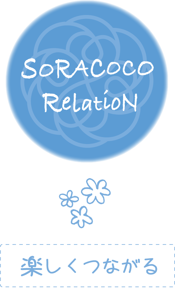 SORACOCO Relation