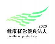 【健康ポイント】で健康経営!:画像