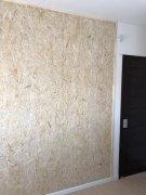 子供室〜間仕切り壁改装工事:画像