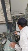 地震のあとはご確認ください!:画像