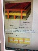 部屋と部屋の界壁構造 〜より性能の高い遮音構造をリサーチ〜:画像