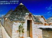 歴史的建築物の魅力:画像