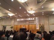 中村文昭氏の講演会に行ってきました:画像