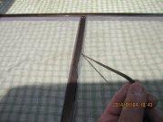 網戸の張り方:画像