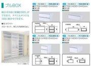 ブルBOX:画像