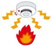 住宅用火災警報器:画像