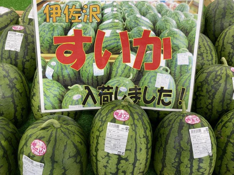 伊佐沢産小玉スイカ(姫まくら)入荷しました!(^^)!:画像