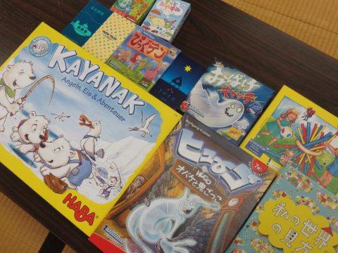 魅惑のボードゲーム:画像