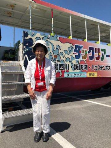 おら専|20190605オンエア 水陸両用バス IN 長井ダム百秋湖:画像