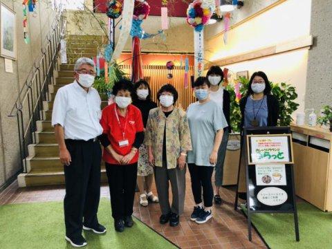おらんだのコミュニティ|長井市中央コミュニティセンター:画像