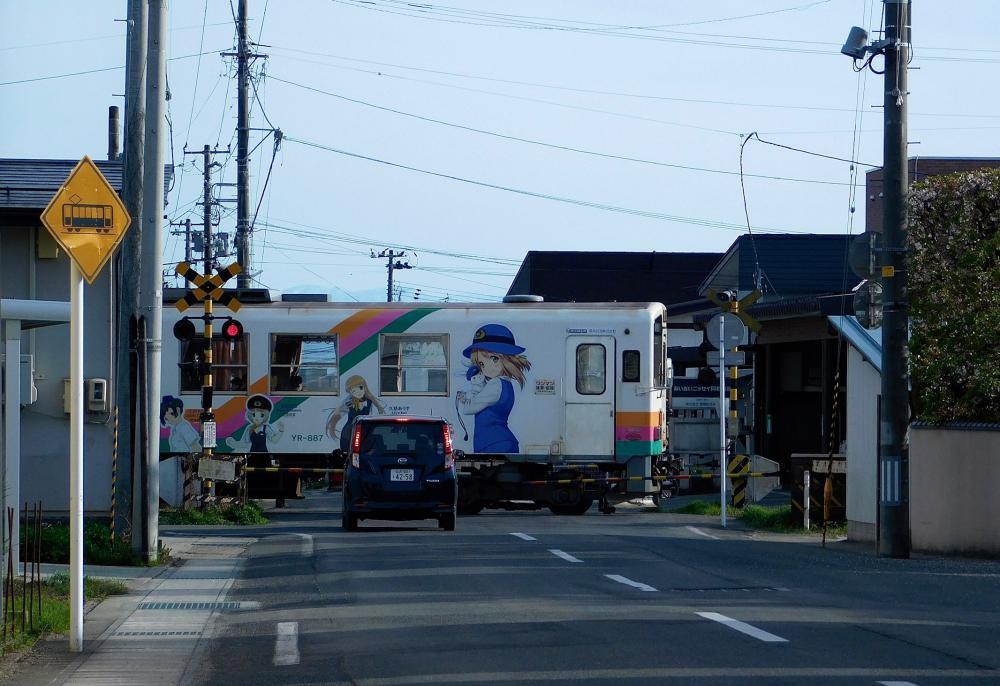 長井線リポート(27) 2分の乗車で5カ所の踏切:画像