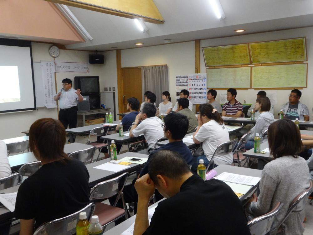 【リーダー研修会】が開催されました。:画像