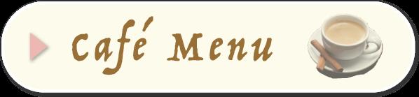 Cafe menu|カフェメニュー