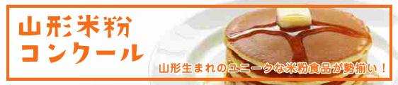 komeko_topimage8.jpg