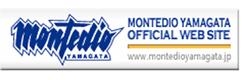モンテデイオ公式サイト