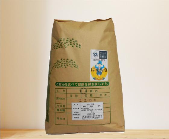 はえぬき玄米(10kg)