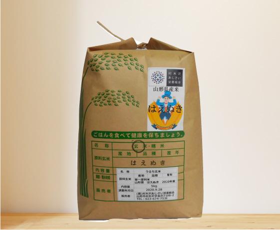 はえぬき玄米(5kg)