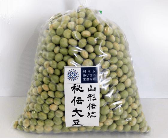 秘伝大豆(1kg)