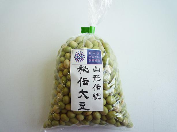 秘伝大豆(300g)