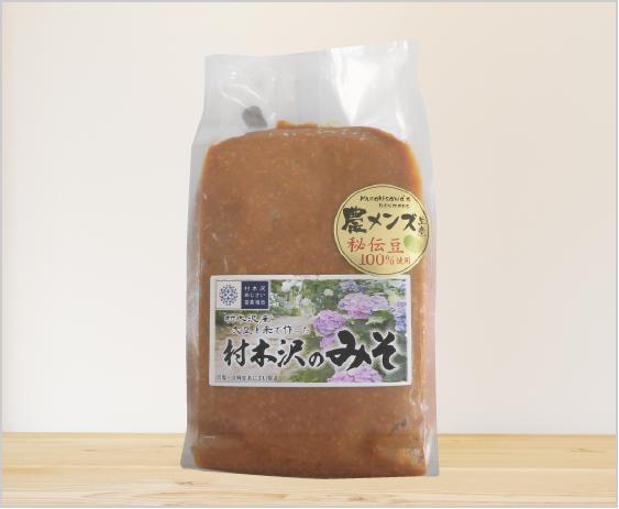 村木沢のみそ/秘伝大豆味噌(1kg)