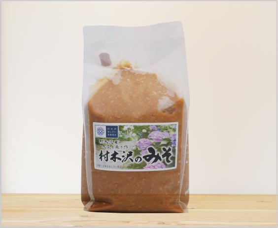 村木沢のみそ/里のほほえみ味噌(1kg)