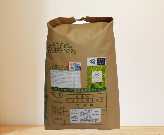 つや姫玄米(10kg)