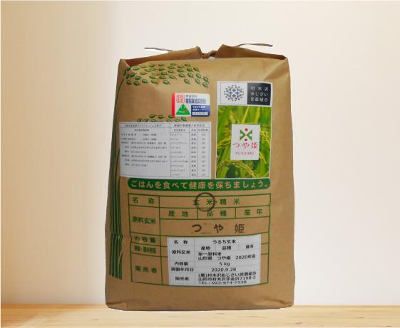 つや姫玄米(5kg)