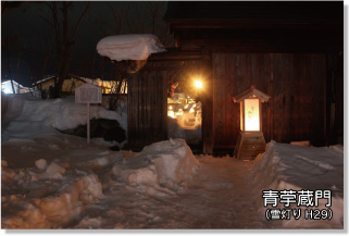 (雪灯りH29)