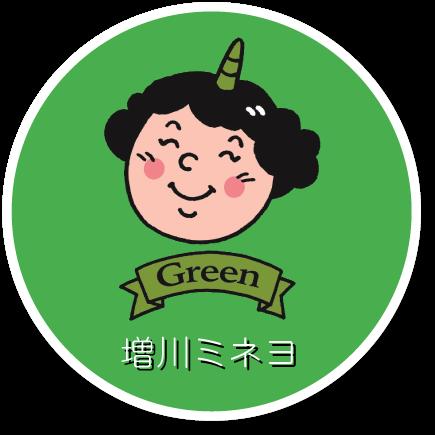 おによめグリーン