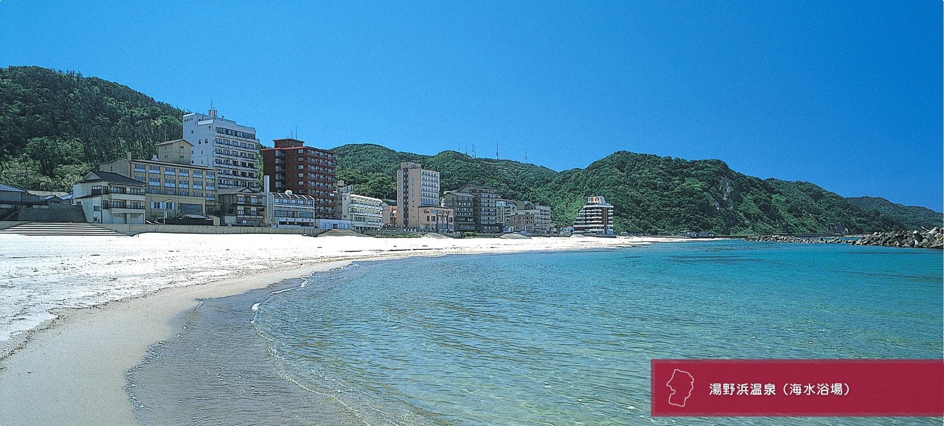 湯野浜温泉(海水浴場)