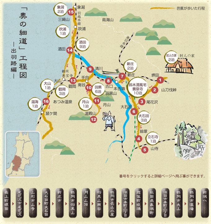 basyho-map.jpg