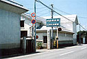 Photograph of Mitobe brewing