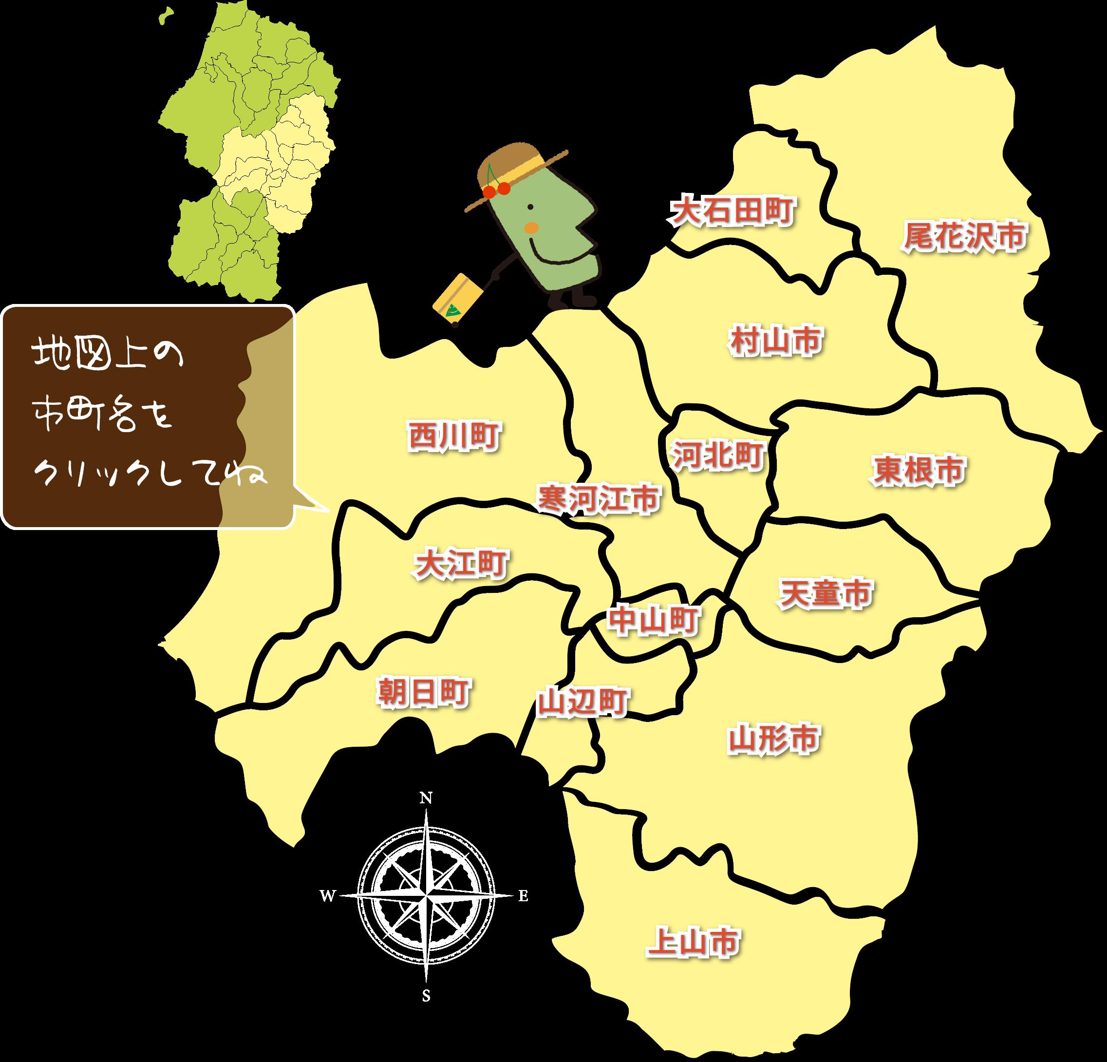 山形県村山エリアのマップ
