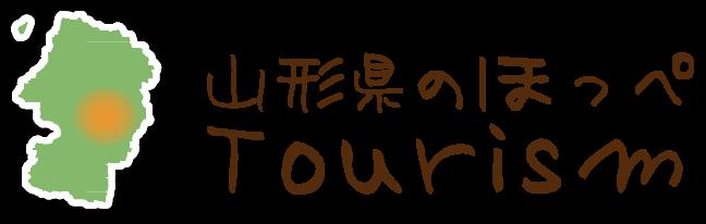 山形県のほっぺTourism|山形県村山地域の観光情報サイト
