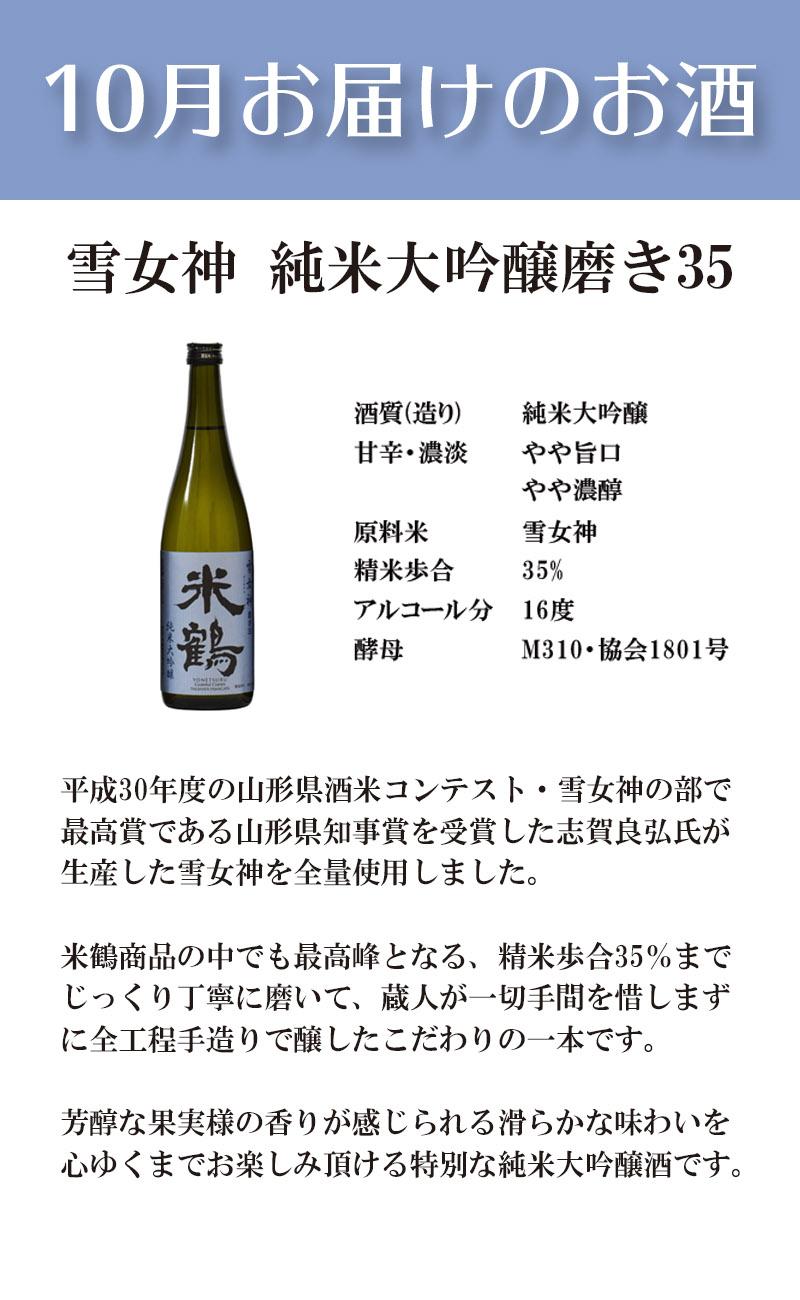 2021aki_hanpukai_10gatsu.jpg
