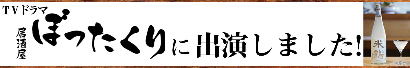 bottakuri_banner.jpg
