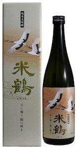 米鶴 純米大吟醸 天に舞う鶴の輝き