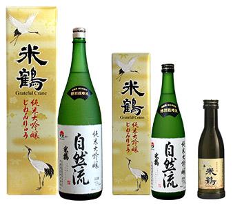 米鶴純米大吟醸 自然流
