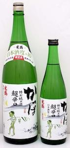 米鶴かっぱ 特別純米 超辛口