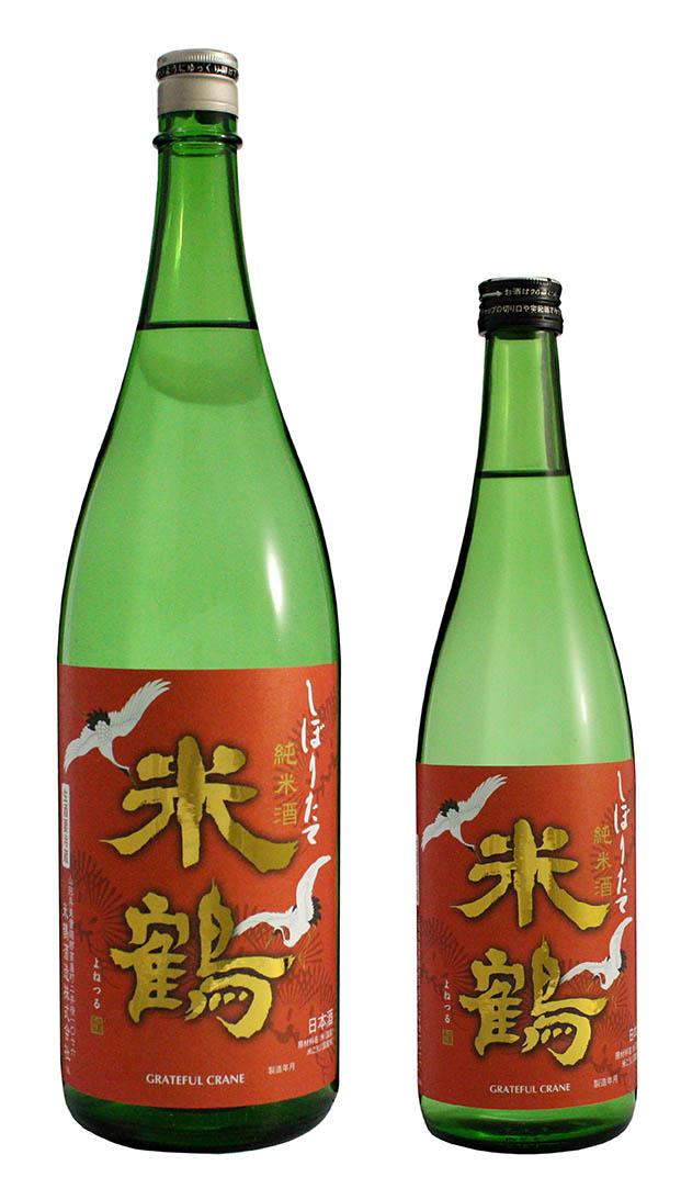 米鶴 特別純米しぼりたて