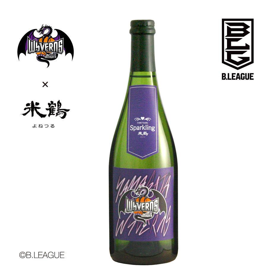 米鶴 スパークリング × 山形ワイヴァンズ