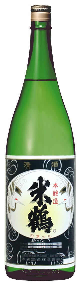 米鶴 本醸造